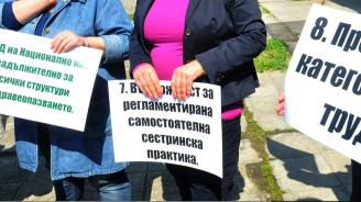 Медицинските специалисти отново излизат на протест