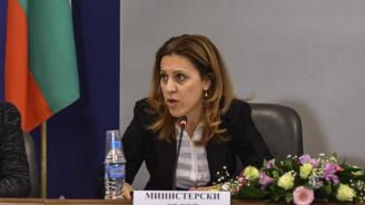 """Марияна Николова ще открие кръгла маса на тема """"Новата нормативна уредба в сферата на мрежовата и информационната сигурност - предизвикателства и решения"""""""