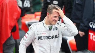 Михаел Шумахер е хоспитализиран в болница в Париж