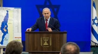 Нетаняху обяви, че ще анексира части от окупирания Западен бряг