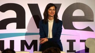Мария Габриел разкри какви амбиции има за следващия програмен период