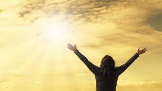 Молитвите произнесени днес се сбъдват бързо
