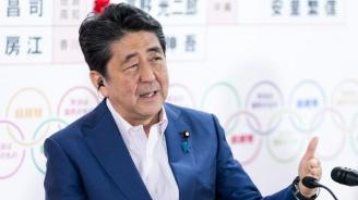 Всички японски министри подадоха оставка