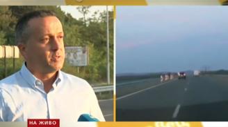 """Джип на Гранична полиция хвърчи с над 200 км/ч по магистрала """"Тракия"""""""