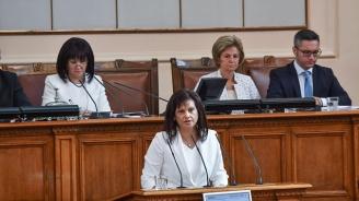 От ГЕРБ поискаха изслушването на  Георгиев и Маринов за шпионския скандал