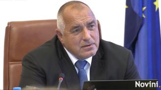 Борисов с първи коментари за шпионския скандал и новия ресор на българския еврокомисар