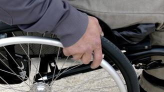 Вече има наръчник за упражнения в домашна среда за хора с увреждания