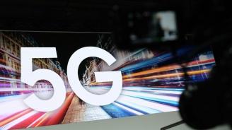Освобождават се честоти за 5G мрежи