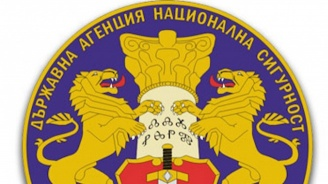 Правителството одобри промени в правилника за прилагане на Закона за ДАНС