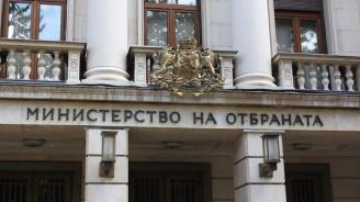 Кабинетът одобри допълнителни разходи по бюджета на Министерство на отбраната за 2019 г.