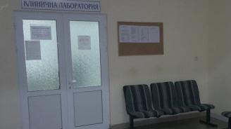 Седмица на отворените врати организира Белодробната болница в Перник
