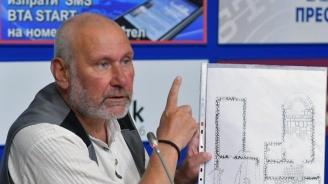 Николай Овчаров: Ресорът на Мария Габриел е изключително важен