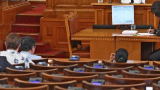 Парламентът прие Годишния доклад за състоянието на националната сигурност за 2018г.