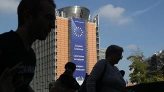 ЕП ще гласува на 23 октомври състава на новата Европейска комисия