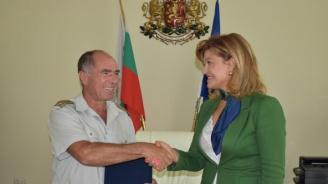 Високо отличие за директора на РДПБЗН-Перник от министъра на вътрешните работи