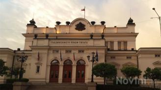 """Генералният директор на дирекция """"Действия по климата"""" на ЕК Мауро Петричоне ще посети България"""