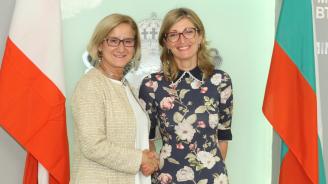 България и Долна Австрия ще задълбочат сътрудничеството си в областта на чистата енергия и сближаването на общините