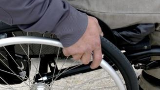 Проблем с пенсиите за част от хората с увреждания