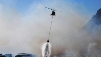 Хеликоптер ще участва в гасенето на пожара край Котел
