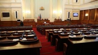 Парламентът прие промени в Закона за електронното управление
