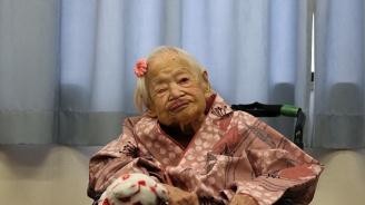 Броят на столетниците в Япония за пръв път надхвърля 70 хиляди, сочи правителствен доклад