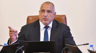 Бойко Борисов: Не даваме пари на никой за политическа реклама
