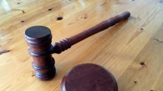 45-годишна радомирка отива на съд за измама с бързи кредити