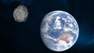Астероид ще мине край Земята през уикенда