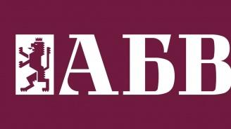АБВ – Силистра издига самостоятелна листа с общински съветници и подкрепя досегашния кмет на общината д-р Юлиян Найденов