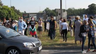 """В Русе искат чист въздух, блокира ГКПП """"Дунав мост"""""""