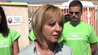 Мая Манолова: Ще питаме столичани в референдум за боклука, заравят се парите от преработката му