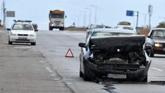 Трима пострадаха в катастрофа край София