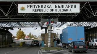 Временно ще бъде спряно пропускането на превозни средства на ГКПП Лесово на 16 септември