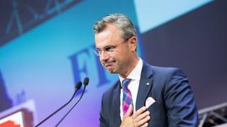 Норберт Хофер бе избран за лидер на Австрийската партия на свободата