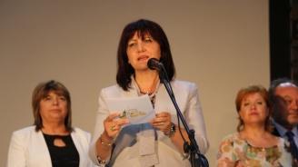 Цвета Караянчева: Днес трябва да бъдем обединени от общи цели и идеали