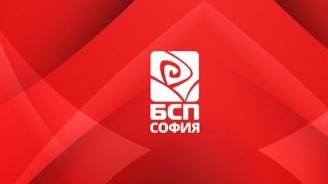 Националният съвет на БСП ще утвърди кандидатите за кметове на партията