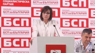 БСП утвърди единодушно кандидатурата на Манолова за кмет на София