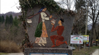 Община Троян дава на концесия минерална баня и басейн в с. Шипково