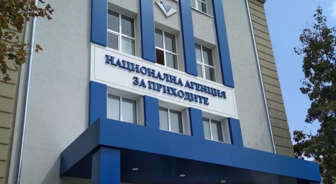 На 30 септември изтича срокът за подаване на коригиращи декларации