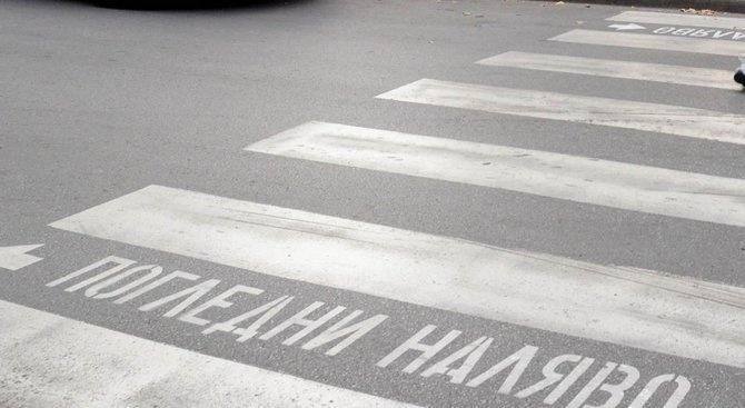 Шофьорка е блъснала 5-годишно дете на пешеходна пътека в София.
