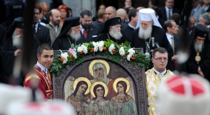 Днес почитаме Светите мъченици Вяра, Надежда и Любов и тяхната майка - София