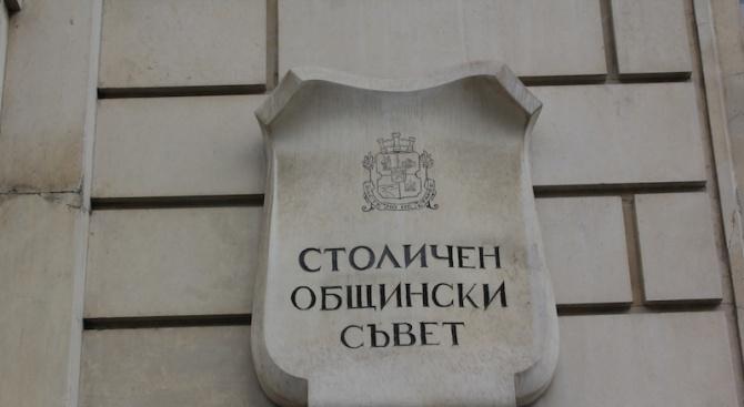 Столичният общински съвет ще проведе тържествено заседание. Това предвижда програмата