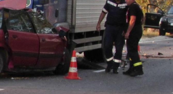 Един човек е загинал, а други 35 са ранени при
