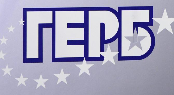 ГЕРБ-Сливен кани останалите партии и кандидати в местните избори да