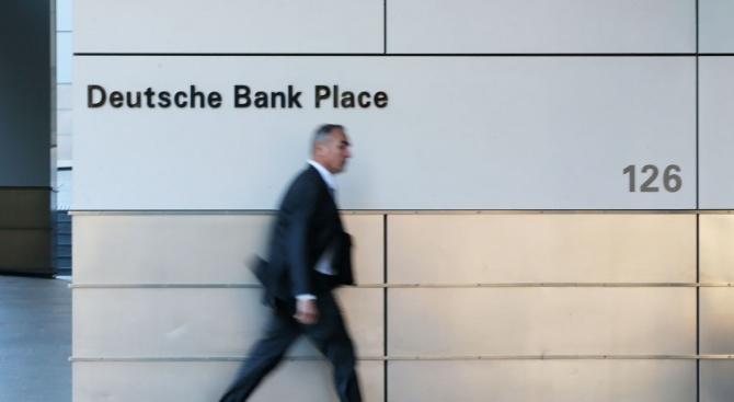 """Шефът на """"Дойче банк"""" искал назаем пари от шофьора си"""