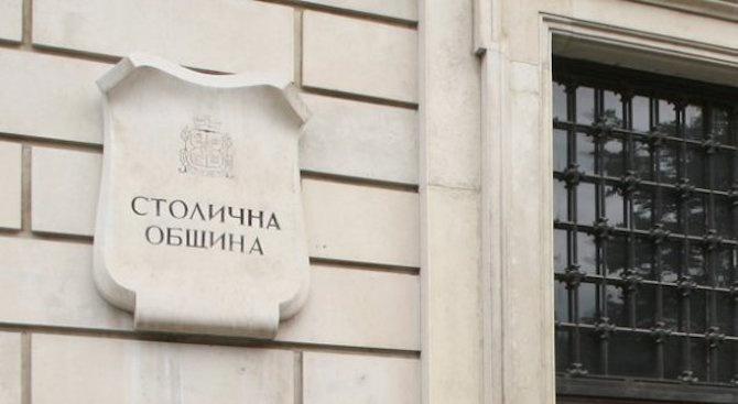 """Зам.-кметът по направление """"Инвестиции и строителство"""" в Столичната община Ирина"""
