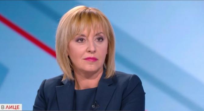 Мая Манолова: Управлението на София е задкулисно и обрасло с корупция