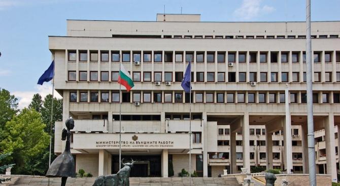 България осъжда категорично извършените на 14 септември т.г. атаки с