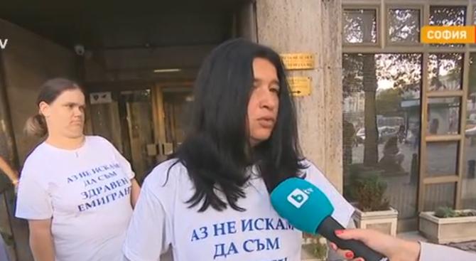 Белодробно болни пациенти поискаха оставката на здравния министър. Те започват