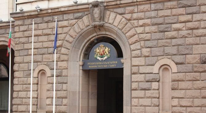 НСТС обсъди проект за промени в правилника за медицинската експертиза